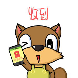 松鼠七七 messages sticker-4