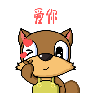松鼠七七 messages sticker-9