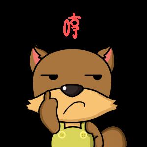 松鼠七七 messages sticker-8