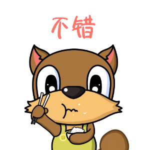 松鼠七七 messages sticker-1
