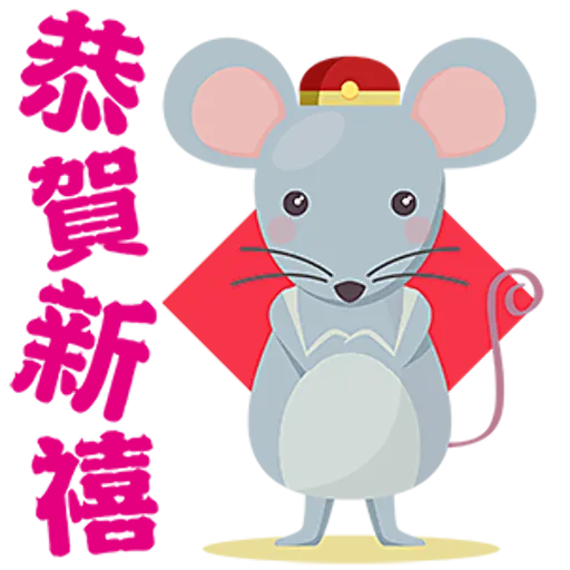 YearOfTheRat messages sticker-10