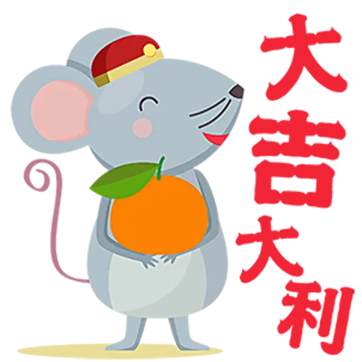 YearOfTheRat messages sticker-3