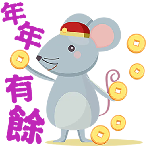YearOfTheRat messages sticker-5