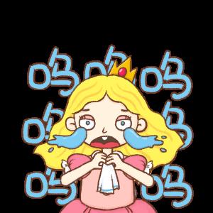 黄发公主 messages sticker-10