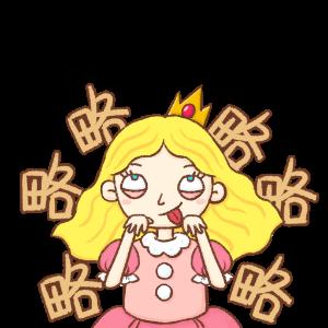 黄发公主 messages sticker-7