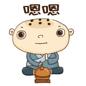 蛤蟆和尚 messages sticker-2