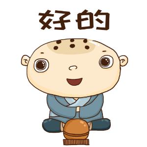 蛤蟆和尚 messages sticker-11