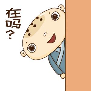 蛤蟆和尚 messages sticker-9