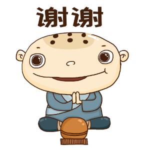 蛤蟆和尚 messages sticker-7