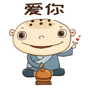蛤蟆和尚 messages sticker-8