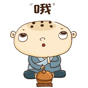 蛤蟆和尚 messages sticker-5