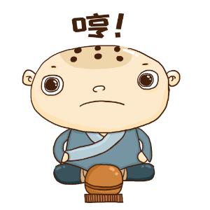 蛤蟆和尚 messages sticker-6