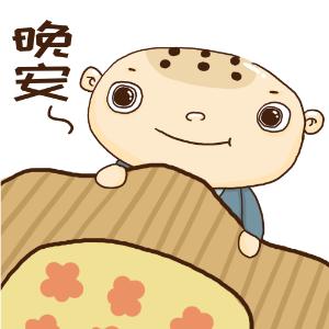 蛤蟆和尚 messages sticker-4