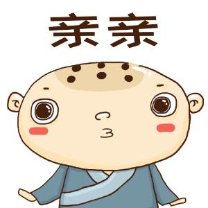 蛤蟆和尚 messages sticker-10