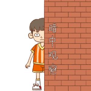 旋风火少年 messages sticker-8