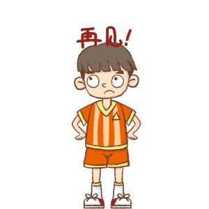 旋风火少年 messages sticker-7