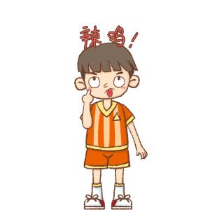 旋风火少年 messages sticker-11