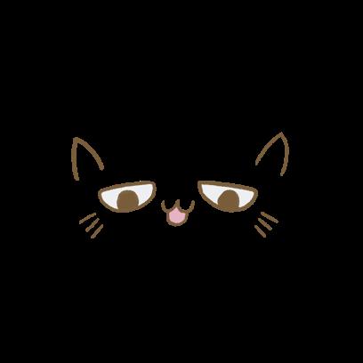Gatos Locos! messages sticker-8