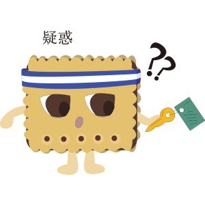 喜哈哈饼干贴纸 messages sticker-6