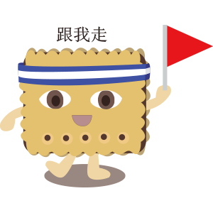 喜哈哈饼干贴纸 messages sticker-9