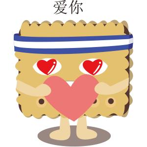 喜哈哈饼干贴纸 messages sticker-1