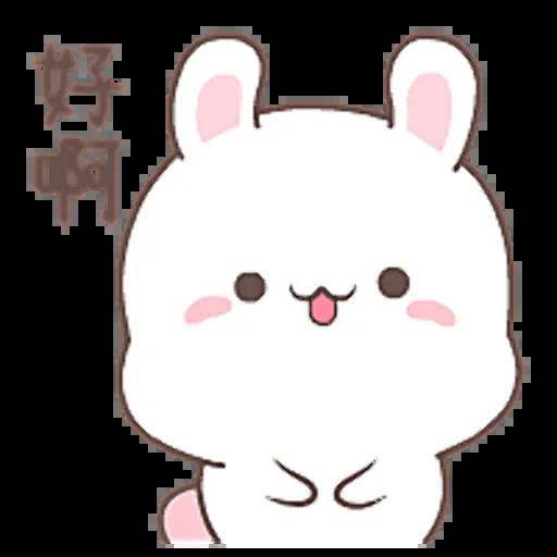 HappyRabbit-Sticker messages sticker-8