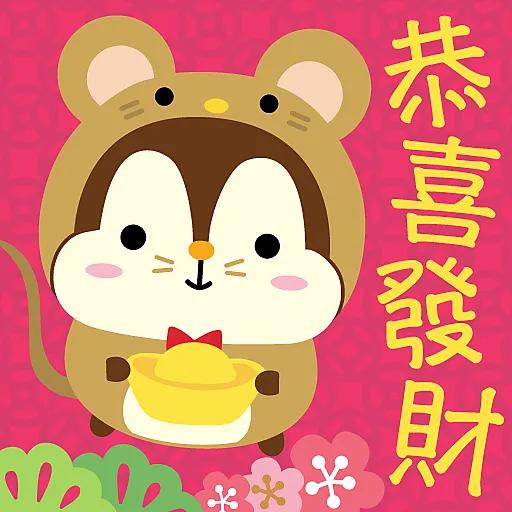 BlessYou messages sticker-1