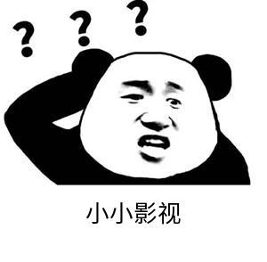 小小影视 - 有趣的Emoji messages sticker-1