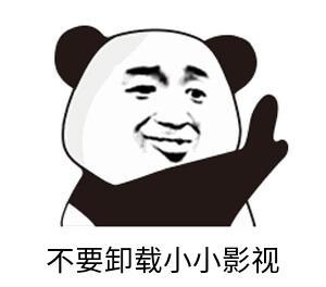 小小影视 - 有趣的Emoji messages sticker-9
