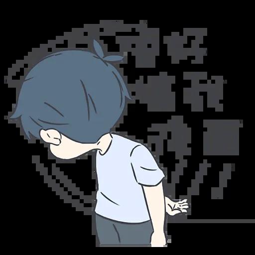 LovelyBoy messages sticker-10