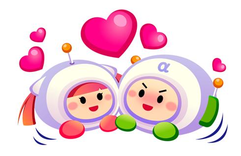 Love Affairs messages sticker-9