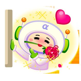 Love Affairs messages sticker-2