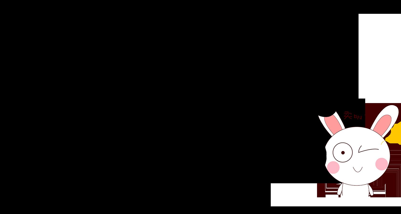 文字Sticker messages sticker-5