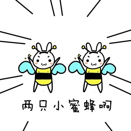 小蜜蜂Sticker messages sticker-5
