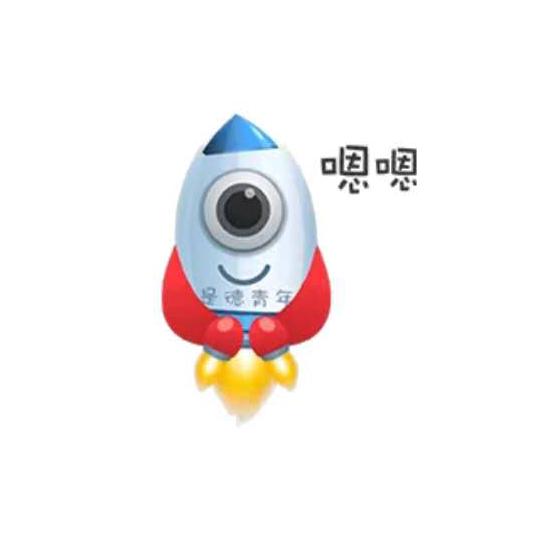 Rocket Landing Pilot messages sticker-3