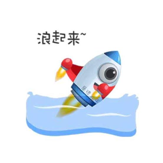 Rocket Landing Pilot messages sticker-11