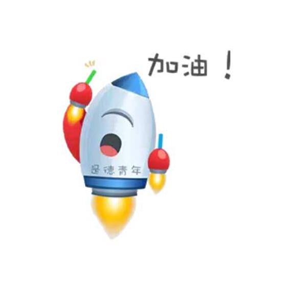Rocket Landing Pilot messages sticker-10