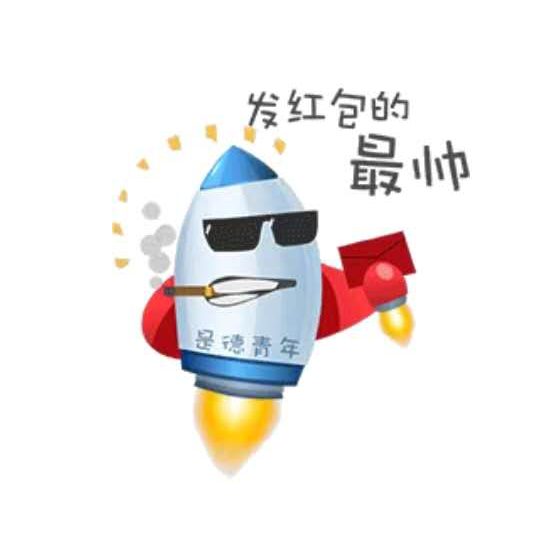 Rocket Landing Pilot messages sticker-5