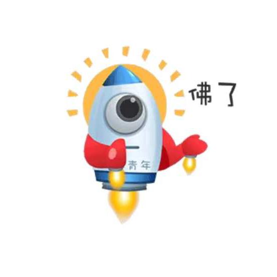 Rocket Landing Pilot messages sticker-7