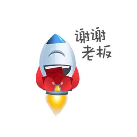 Rocket Landing Pilot messages sticker-4