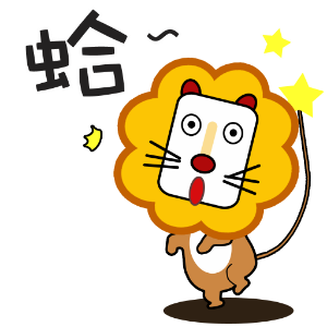 方狮人来咯 messages sticker-3