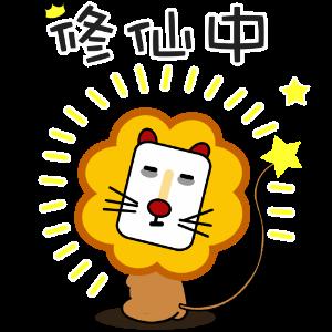 方狮人来咯 messages sticker-8