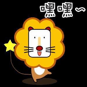 方狮人来咯 messages sticker-0