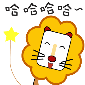 方狮人来咯 messages sticker-1