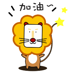 方狮人来咯 messages sticker-10