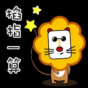 方狮人来咯 messages sticker-6