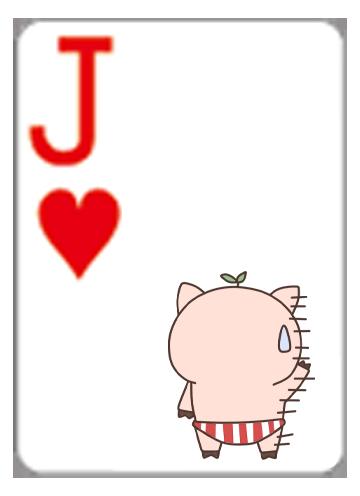 PigPoker messages sticker-10