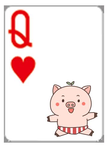 PigPoker messages sticker-11