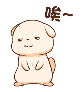 HappyDailyLifeDog messages sticker-7