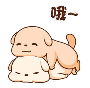 HappyDailyLifeDog messages sticker-11